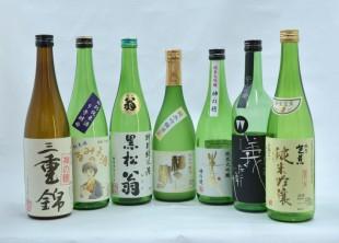 伊賀の酒7蔵集合1hp