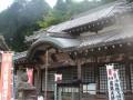 052_Eifukuji
