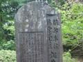060_Hattori_hanzo