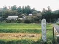 069_Hijiyama_toride
