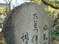 043_Gokurakuji