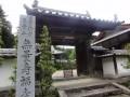 057_Muryojufukuji_shimokobe