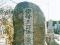 070_Isesaburo_yoshimori