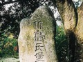 011_Takesima_sandayu