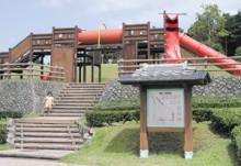 jyoumonyu-gu